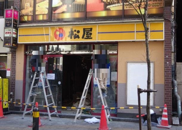 松屋松戸店が改装工事につき2月1...