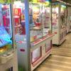 ゲームセンター「ハイテクランドセガ岩瀬」が2019年1月6日(日)をもって閉店する事がわかりました